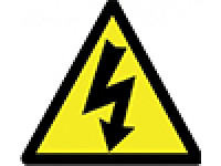 Тарифы на электроэнергию 2019 и Членские взносы 2019 год