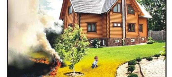 Требования по пожарной безопасности.